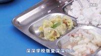 《伤心校饭堂》大学生自制搞笑MV