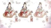 佛教歌曲 观音灵感真言(普渡众生版)