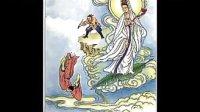 佛教歌曲 观世音菩萨圣号