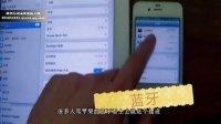 【App1e疯人院】——IOS 6设置项精讲 第一集(飞行模式—隐私)
