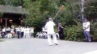吴氏太极传人王茂斋先生诞辰150周年 各地门人老师表演