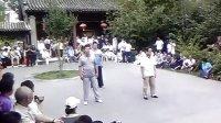 来自河北的吴氏太极拳门人的表演