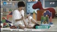 马伊琍代言千芝雅名人宝宝训练裤广告(浙江卫视)