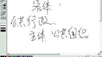 上海交大 公共行政学 01 QQ418...