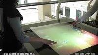 [MTT]多点触摸咖啡桌
