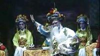 海丰白字戏——《金叶菊》全集 白字戏 第1张
