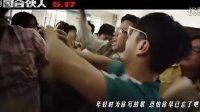 光阴的故事 电影-中国合伙人-主题曲 合唱版