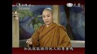 20130612《菩提禪心》佛度玉耶女(三)