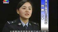 佛山110:寻找来自西藏的女孩...拍摄:黄富昌 制作:黄富昌