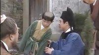 国产经典老电影-聊斋系列故事一 贾奉雉