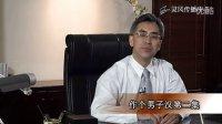 【作个男子汉】02. 单身男士:孤单、性、自我管理