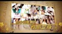 513丰胸188 (广告官网)