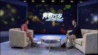 《青春万岁—刘同》完整版1