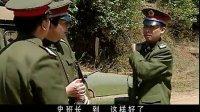 士兵突击01