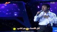 新疆电视台新型节目《Nava》第4期:Ayrilish Azabi