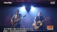 ゆず - 荣光の架桥 2011-2012CDTV跨年SP