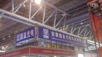 国亚合肥国际会展中心,安徽LED显示屏专线:0551-6556 2525