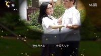 广东实验中学2012届高三(一)班MV《我们说》