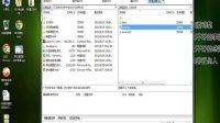 IIS服务器日志下载和分析