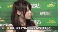 ℃-ute・矢岛舞美フォトブック「マイミュージアム」発売记念