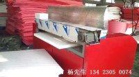 【东莞万川】EPE珍珠棉分条机,珍珠棉分条机厂家,珍珠棉开板材机器