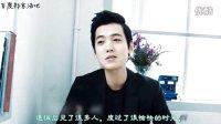 [百度郑京浩吧] Singles Interview_中文字幕