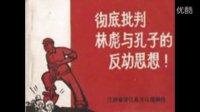 《富,蠢,山寨,土》——中国烂片考