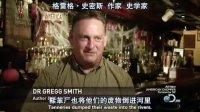 啤酒如何拯救世界.How.Beer.Saved.the.World.Chi_Eng.HR-HDTV.AC3.1024X576.x264-YYeTs人人影视