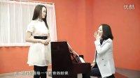 声乐课堂 第9期 基础的练声音阶【初学者必看】