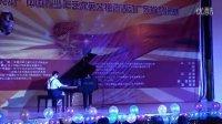 """20130615""""星星火炬""""广东赛区总决赛小A组金奖"""