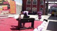 15.钢琴独奏:童年回忆(11学前:陈玉双)(2分48秒)