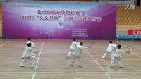 2013第五届久久星杯柔力球邀请赛 老年组太极-北京青年路柔力球队