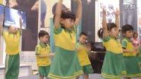 世界儿童融合艺术大展活动演出之舞蹈《巴啦啦小魔仙》