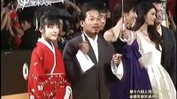 第16届上海国际电影节闭幕式红毯《听见下雨的声音》剧组 94
