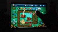 游戏视频--保卫萝卜挑战模式地图19