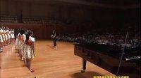 花儿开了是春天——深圳高级中学百合合唱团国家大剧院音乐会(上)