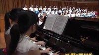 花儿开了是春天——深圳高级中学百合合唱团国家大剧院音乐会(下)