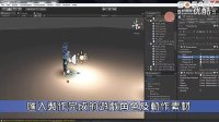 视频速报: iclone5与Unity结合视频-www.nbitc.com,慧之家