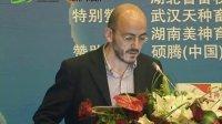 《猪场粪污处理》京鹏畜牧合作方CRI-MAN在2013猪业发展大会课题