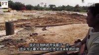 中国淘金矿工梦断加纳