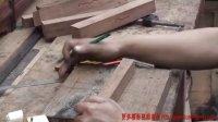 传统木工辛全生四腿八叉凳子制作视频(第一集)