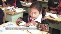 【拍客】梦想中国 助力童年:记大凉山区艰辛求学的孩子们!