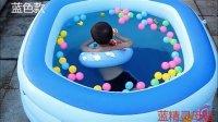 方形水池(蓝精灵)