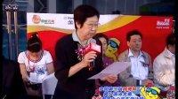 中国第二届婴儿游泳大赛