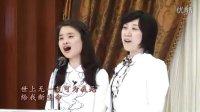 基督教歌曲:耶稣为你我在十架(韩语)(基督教歌曲大全 基督教音乐 赞美诗 颂赞诗歌)