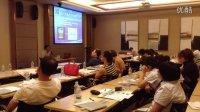 [知识巡讲]硬地面清洁护理方案-中国清洁沈阳研讨会