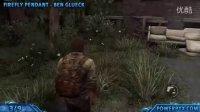 【电玩巴士】PS3《最后的生还者》全收集要素-第一章 第二章