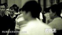 《致时代前行者之杨媛草篇》