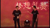 【赛强1992】相声:开心之旅(王子豪、齐玉朋)鲁东大学海韵晚会