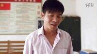 沂蒙微电影——春潮—预告片